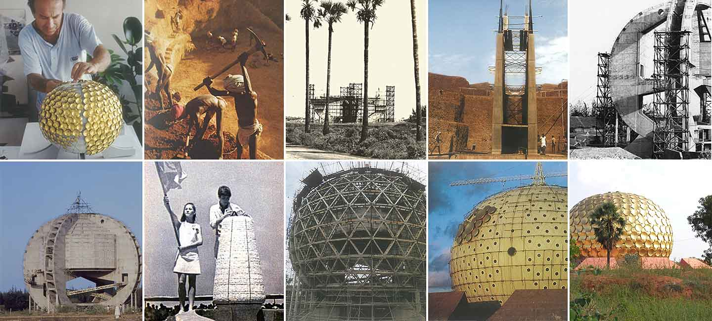 About Matrimandir